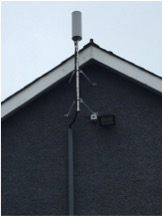 Rooftop Antenna